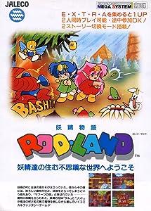 Downloading old movies legal Rod-Land: Haha o Motomete 30-kai [Mp4]