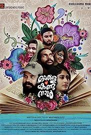 Ole Kanda Naal (2021) Malayalam