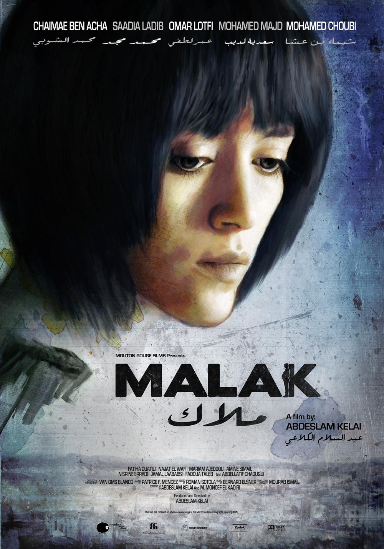 Chaimae Ben Acha in Malak (2012)