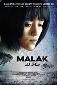 Primary photo for Malak