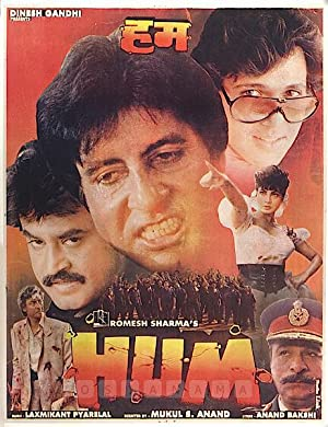 Amitabh Bachchan Hum Movie