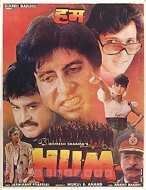 Kimi Katkar Hum Movie