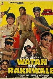 Watan Ke Rakhwale () film en francais gratuit