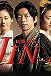 Jin (2009)