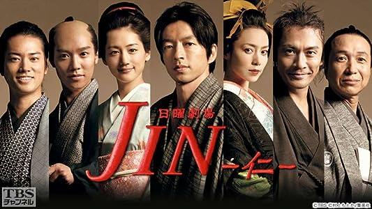 Watching full movies Jin by Jae-young Kwak [1920x1600]
