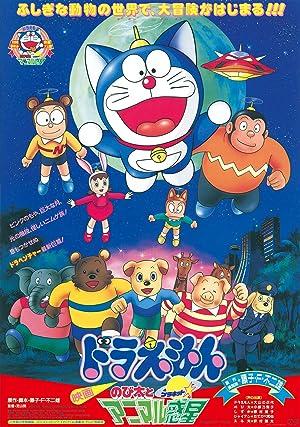 Doraemon: Nobita and the Animal Planet movie, song and  lyrics