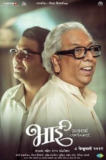 Bhai - Vyakti Ki Valli 2 (2019)