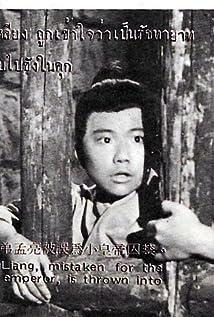 Yuen Man Meng New Picture - Celebrity Forum, News, Rumors, Gossip