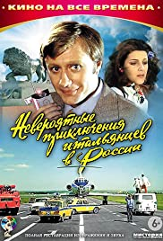 Neveroyatnye priklyucheniya italyantsev v Rossii(1974) Poster - Movie Forum, Cast, Reviews