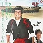 Otoko ippiki gaki taishô (1971)