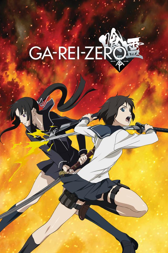 Ga-rei: Zero (TV Series 2008– ) - IMDb