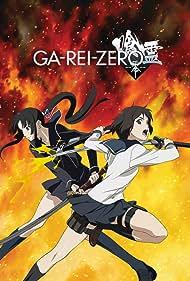 Minori Chihara and Kaoru Mizuhara in Ga-rei: Zero (2008)