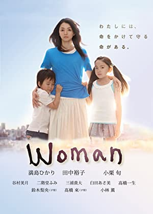 Where to stream Woman