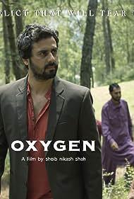 Oxygen (2019)
