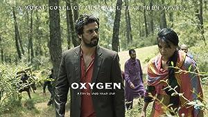 Oxygen song lyrics