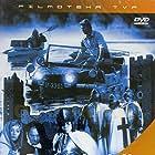 Samochodzik i templariusze (1971)