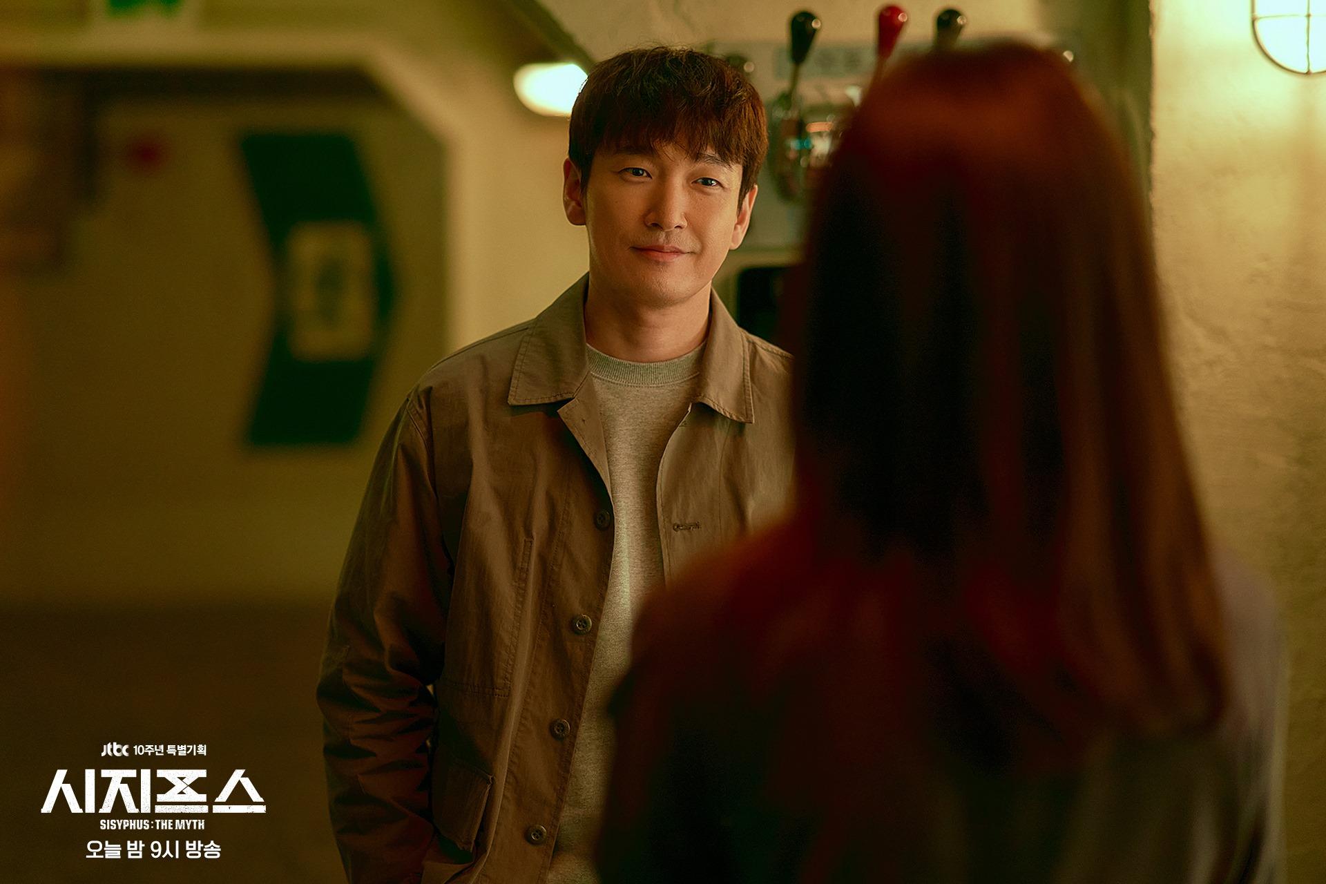 Cho Seung-woo in Sijipeuseu: The Myth (2021)