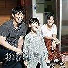Re Lee in So-won (2013)