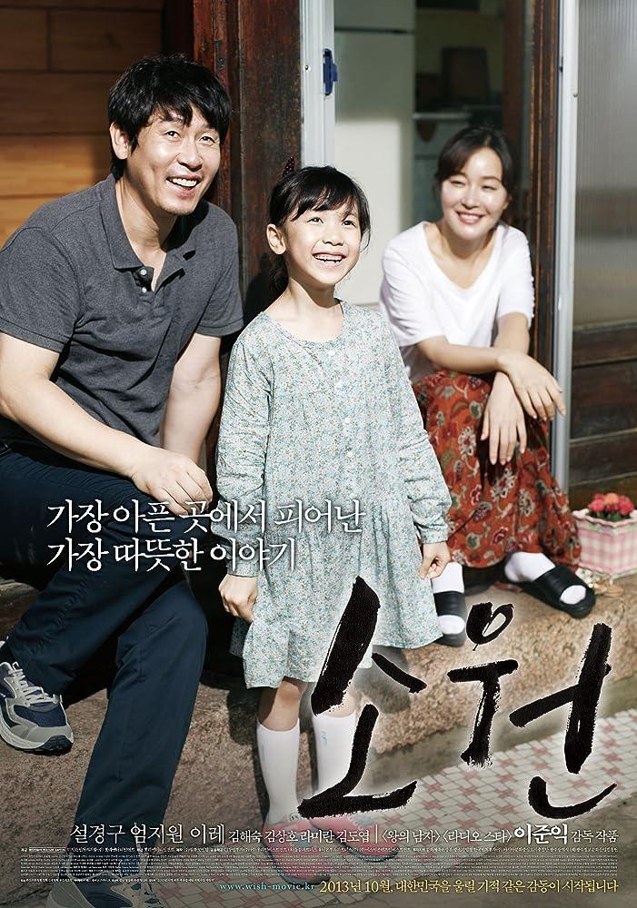 Poster Film Hope