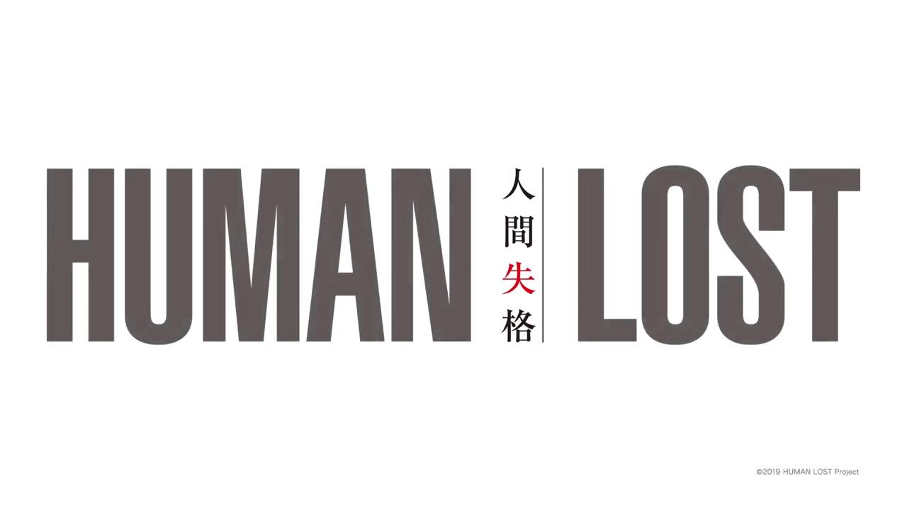 Human Lost 2019 Imdb