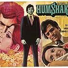 Rajesh Khanna, Moushumi Chatterjee, and Tanuja in Humshakal (1974)