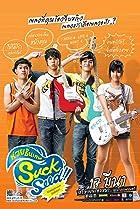 SuckSeed (2011) Poster