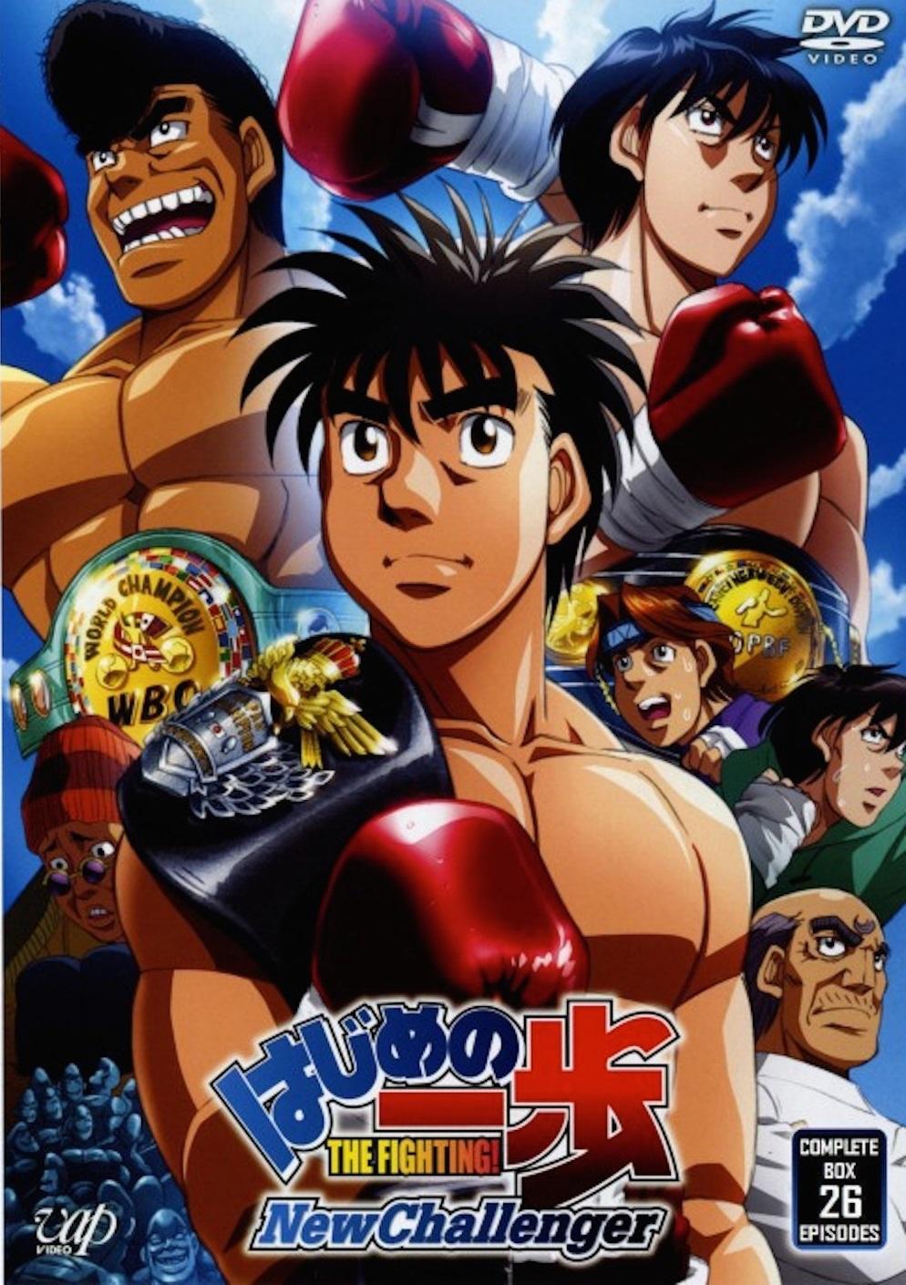 دانلود زیرنویس فارسی سریال Hajime no Ippo: New Challenger