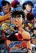 Hajime no Ippo: New Challenger