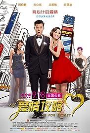 S for Sex, S for Secrets (2014) Siu je yau sam 1080p