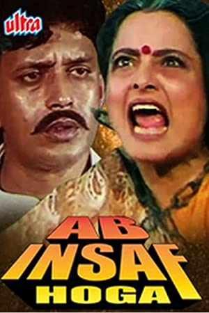 Ab Insaf Hoga movie, song and  lyrics