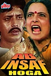 Ab Insaf Hoga Poster