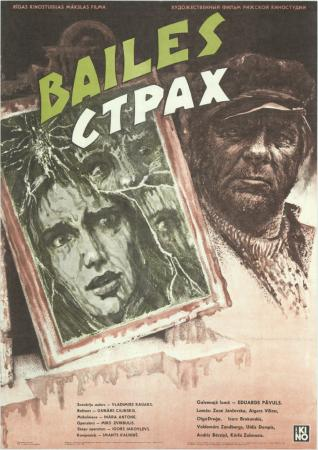 Bailes ((1986))