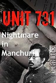 Unit 731: Nightmare in Manchuria (1998)