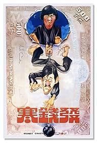 Fat chin hon (1977)