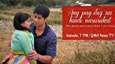 Ang pag-ibig na hindi nasusukat: Edwin & Jenny Botis Love Story