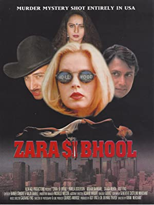 Zara Si Bhool A Small Mistake song lyrics