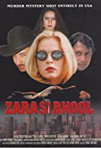 Zara Si Bhool A Small Mistake