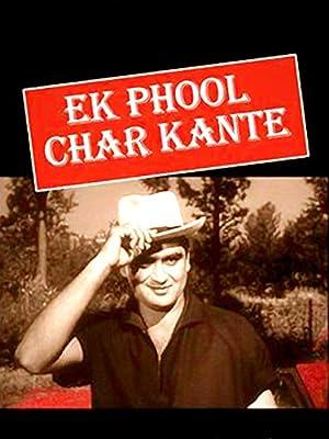 Johnny Walker Ek Phool Char Kaante Movie