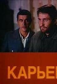 Karer () filme kostenlos