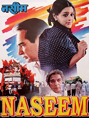 Naseem movie, song and  lyrics