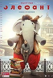 Elefant Poster