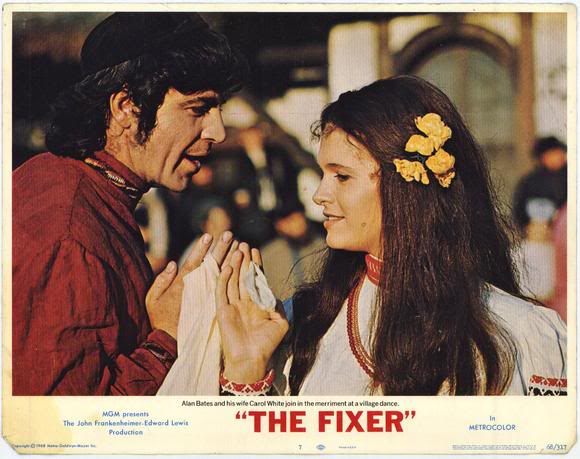 Alan Bates in The Fixer (1968)