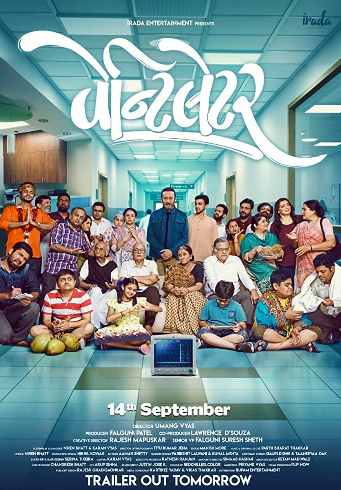 Ventilator (2018) Gujarati HDTVRip 720p