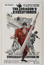 Bamboo Brotherhood Poster