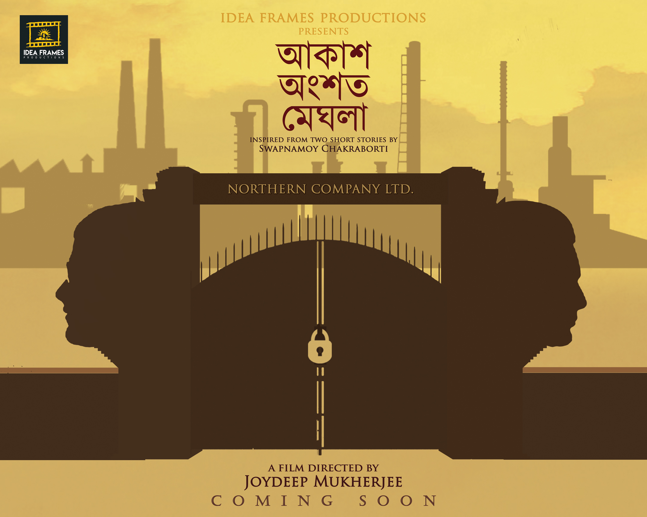 Akash Ongshoto Meghla 2021 Bengali Movie 720p HDRip 700MB Download