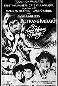 Petrang kabayo at ang pilyang kuting (1988)
