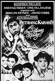 Petrang kabayo at ang pilyang kuting Poster