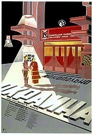 Okraina(1933) Poster - Movie Forum, Cast, Reviews