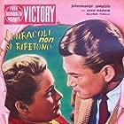 Les miracles n'ont lieu qu'une fois (1951)