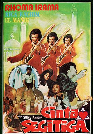 Cinta Segi Tiga ((1983))